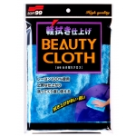 Ткань для полировки автомобиля 32х22см Soft99 Wipe Cloth Blue