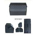 Автобокс в багажник экокожа 48х30х30 HT089
