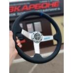 Руль спортивный с выносом, d 35см, черная кожа, синяя нить,алюминий,8916