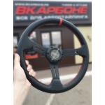 Руль спортивный с выносом, d 33см, черная перфорация, красная нить, черный алюминий,8918