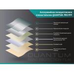 Антигравийная пленка полиуретановая Quantum PRO