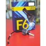 Лампы LED F6 H1 4300k (2шт)