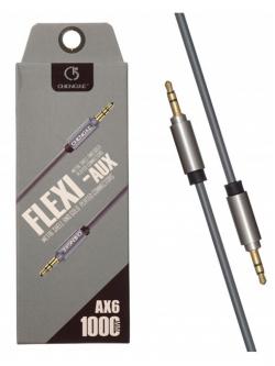 Стерео кабель AUX 1м FLEX