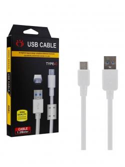 Кабель USB Type-C 1,5м