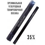 Тонировочная пленка QUANTUM GRAND CARBON 35%
