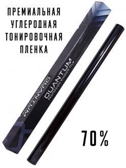 Тонировочная пленка QUANTUM GRAND CARBON 70%