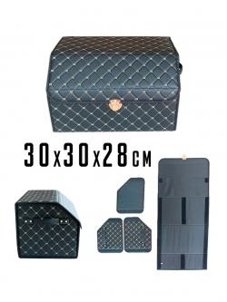Автобокс в багажник экокожа 30х30х28 HT091