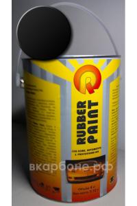 Черная матовая жидкая резина Rubber Paint 1 литр