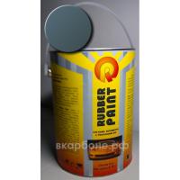 Графитовая матовая резина Rubber Paint 1 литр