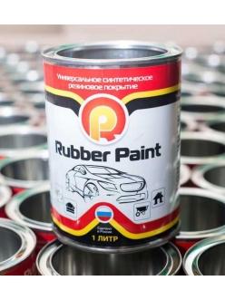 Белая матовая жидкая резина Rubber Paint 1 литр