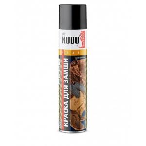 Краска для замши и нубука коричневая Kudo