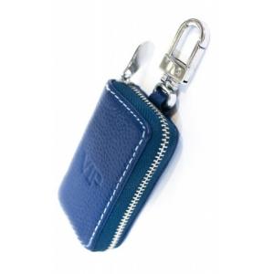 Ключница синяя малая