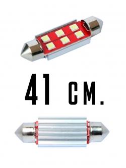 Лампа светодиодная 11-41 SMD6 (3030), радиатор, 12v