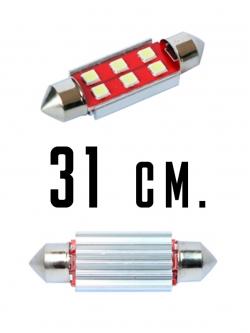 Лампа светодиодная 11-31 SMD6 (3030), радиатор, 12v