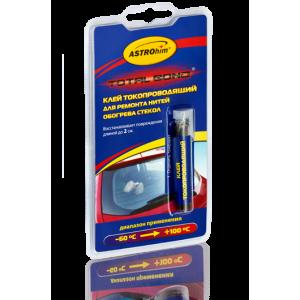 Клей токопроводящий для ремонта нитей обогрева стекол 2мл Astrohim