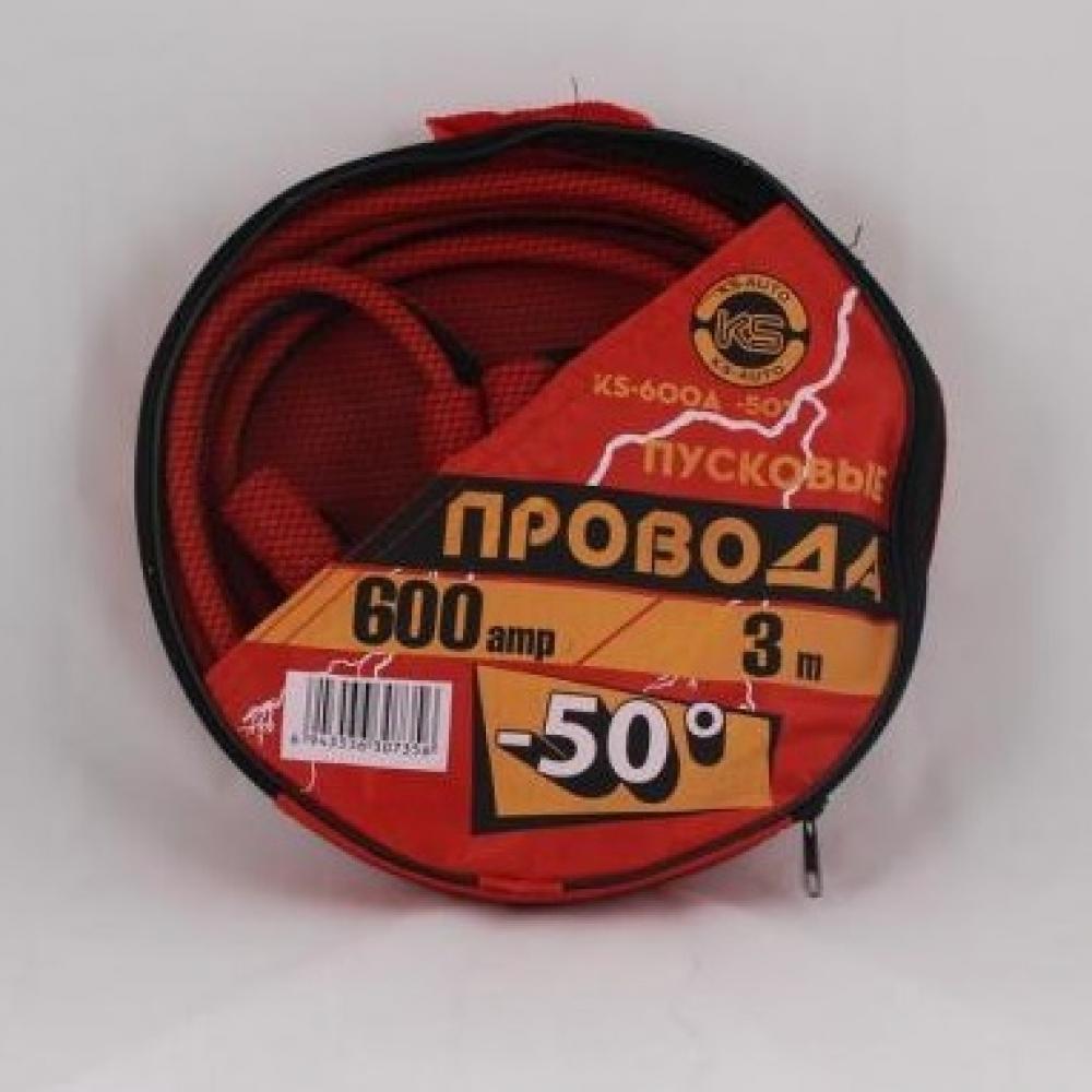Пусковые провода для аккум. 3м, 600амп