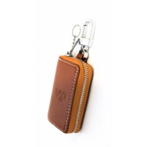 Ключница коричневая малая