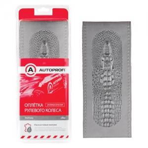 Оплетка для перетяжки руля Autoprofi композитная кожа, тиснение крокодил, нить, игла, черный
