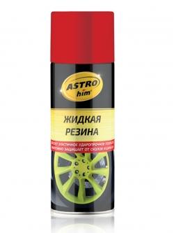 Красная матовая резина Astrohim, Баллончик 520мл
