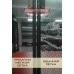 Каркасные шторки ВАЗ 2112 (купе)  Премиум