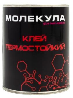 Клей Молекула термостойкий 1л