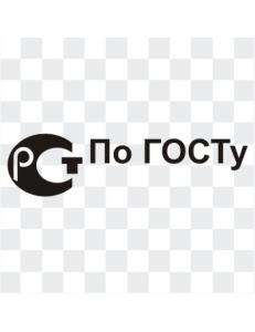 По ГОСТу  наклейка