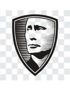 Путин наклейка