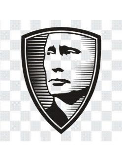 Путин значек наклейка на автомобиль