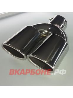 Насадка на глушитель двойная 381 (d63xL230xD76мм)