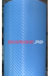 3Д Карбон Голубой