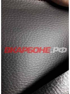 Каучуковый материал (термовинил) Черный