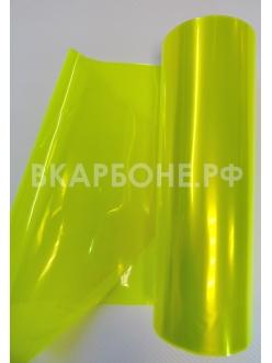 Желто-Салатовая пленка для фар