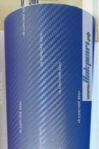 3Д Карбон Темно-синий