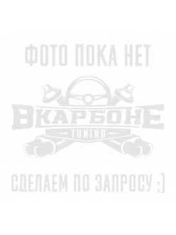 Ароматизатор органический ж/б Малина Exotica